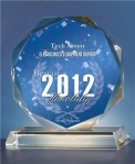 Tech Armor 2012 Trophy